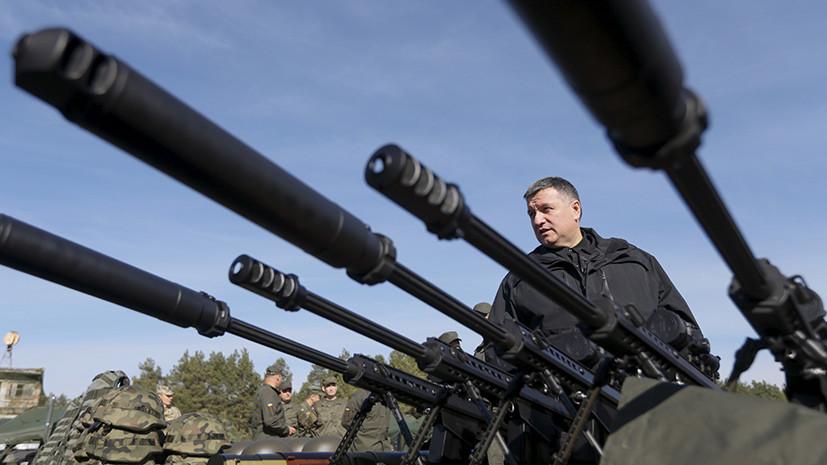 Глава МВД Украины рассказал о плане по реинтеграции Донбасса