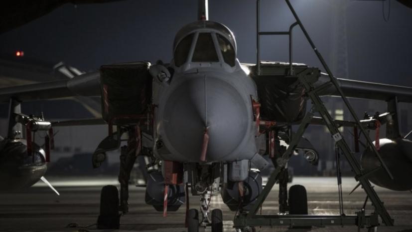 Китай считает безответственным удар США и союзников по Сирии