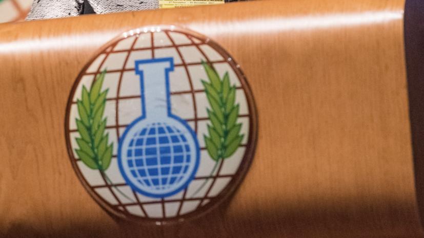 Центр по примирению готов предоставить спецтранспорт и охрану экспертам ОЗХО в Сирии