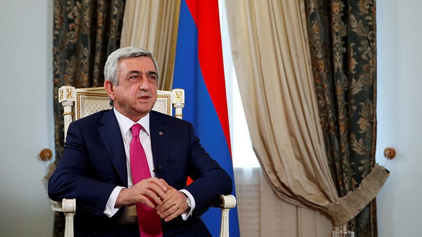 Правящая коалиция в парламенте Армении выдвинула бывшего президента Саргсяна на пост премьера