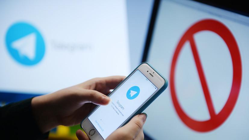 Жаров оценил возможность ограничения инструментов для обхода блокировки Telegram