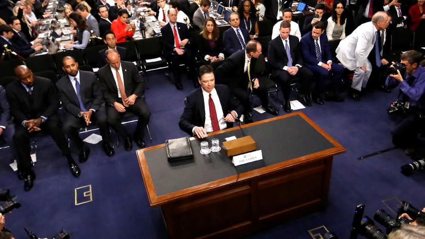 Нравы «вашингтонского болота»: как ФБР дестабилизирует внутреннюю и внешнюю политику США