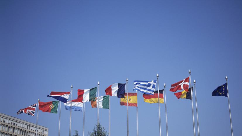 Главы МИД стран ЕС согласовали единую позицию по Сирии