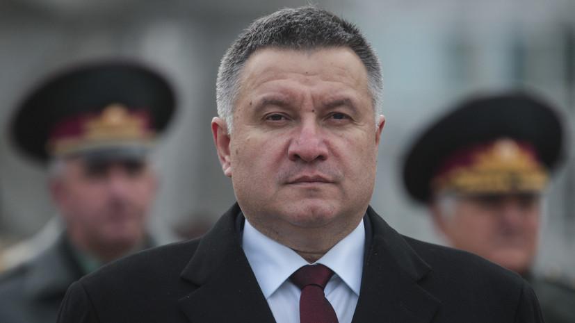 Аваков предложил ввести статус коллаборанта для жителей Донбасса