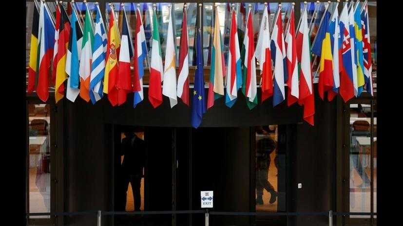 ЕС поддержал решение США и союзников нанести удар по Сирии