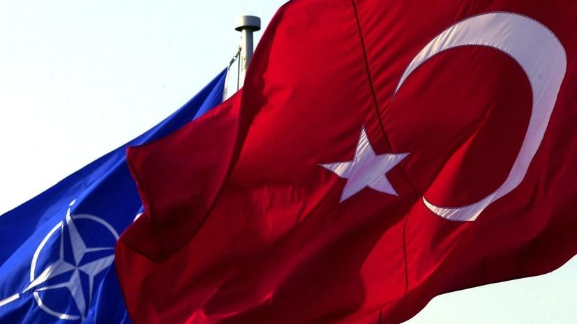 В МИД Турции заявили о поддержке расширения НАТО