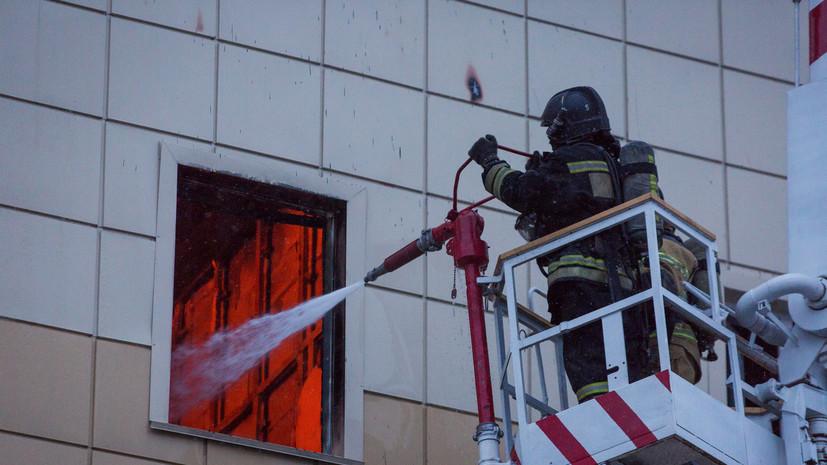 Защита командира пожарного звена в Кемерове обжаловала его арест