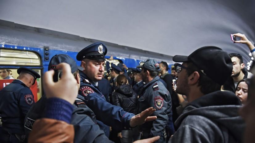 В центре Еревана начались стычки демонстрантов с полицией