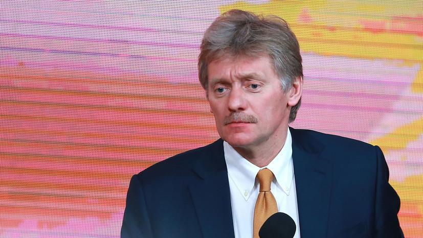 В Кремле удар по Сирии назвали нарушением международного права