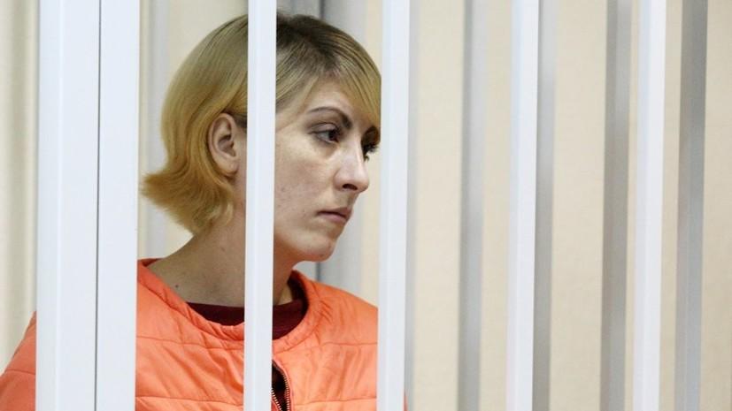 Женщина, сбившая ребенка вБалашихе, попросила оботсрочке вердикта