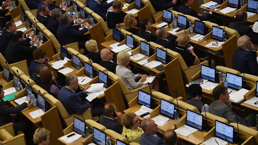 Госдума 15 мая рассмотрит законопроект об ответных мерах России на санкции США