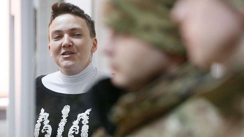 СБУ исследует оружие и боеприпасы в деле Савченко