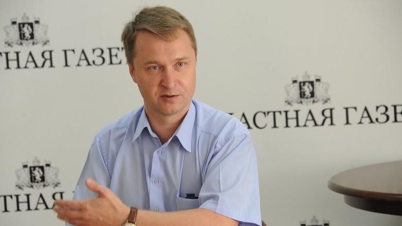 В Екатеринбурге возбуждено дело по факту нападения на главного редактора «Областной газеты»
