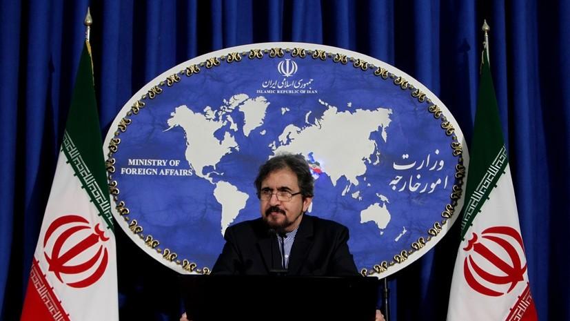 МИД Ирана: удар по Сирии является примером использования США лжи в своих интересах