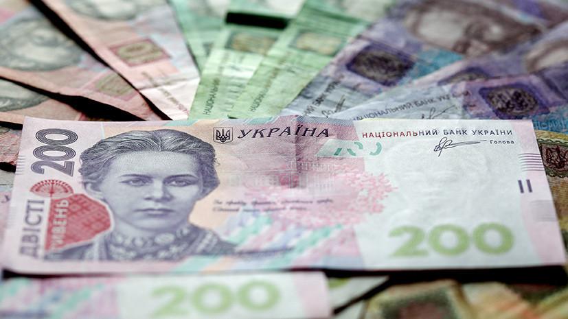 На Украине заявили о долге ДНР за воду в 2,8 млрд гривен
