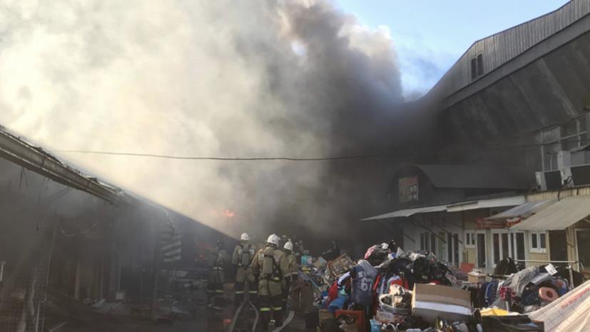 МЧС сообщило о полной ликвидации пожара на рынке в Нальчике