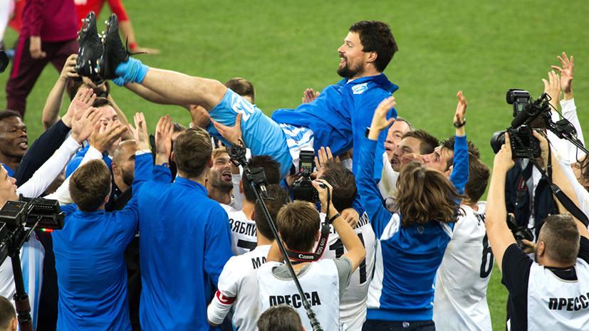 «Кино не про футбол»: в прокат выходит фильм «Тренер» Данилы Козловского
