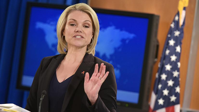 Госдеп: вопрос о санкциях против России всегда рассматривается администрацией США