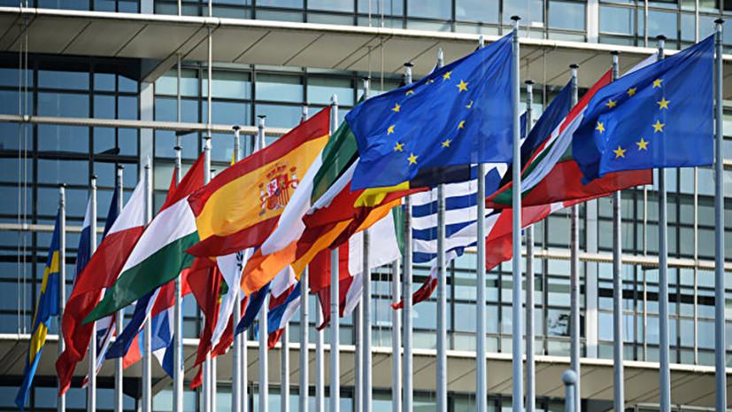ЕС обсуждает введение новых санкций в отношении Сирии