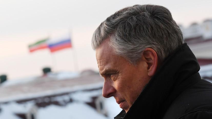 Посол США в России назвал самую важную часть своей работы