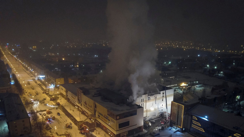 СМИ: Пожар в ТЦ Кемерова мог начаться из-за протечки крыши