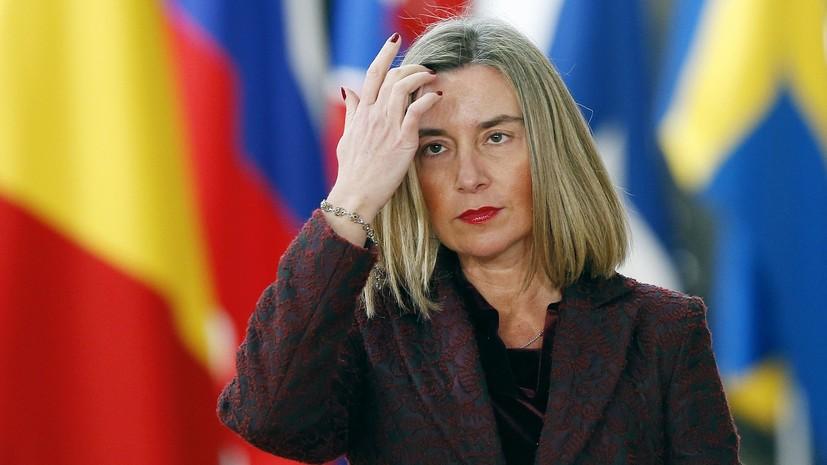 Могерини: ЕС расширит поддержку молодёжи в России