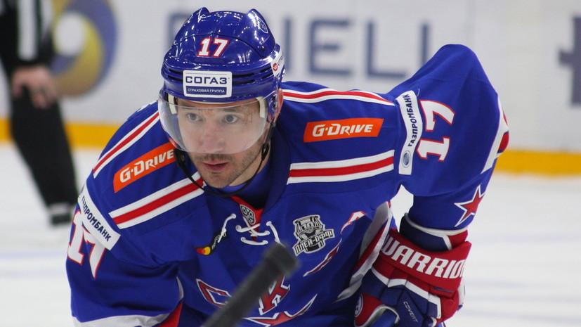 «Совместное решение»: Ковальчук не поможет сборной России на чемпионате мира