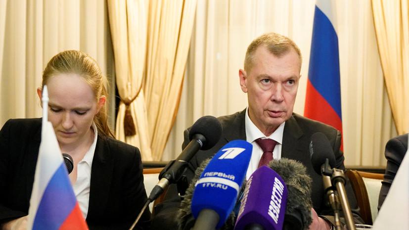 «США и союзникам не нужно расследование, всё уже решено»: постпред РФ при ОЗХО об инциденте в Думе