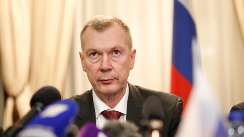 Постпред России при ОЗХО заявил, что США не нужно расследование инциде