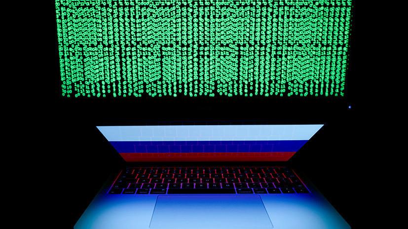 Австралия вслед за США и Британией обвинила Россию в кибератаках