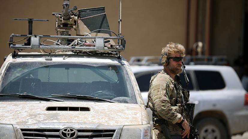 WSJ: США планируют заменить свои войска в Сирии на силы арабских стран