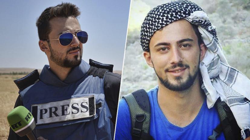 RT открыл приём заявок на Международную премию имени Халеда аль-Хатыба для военкоров