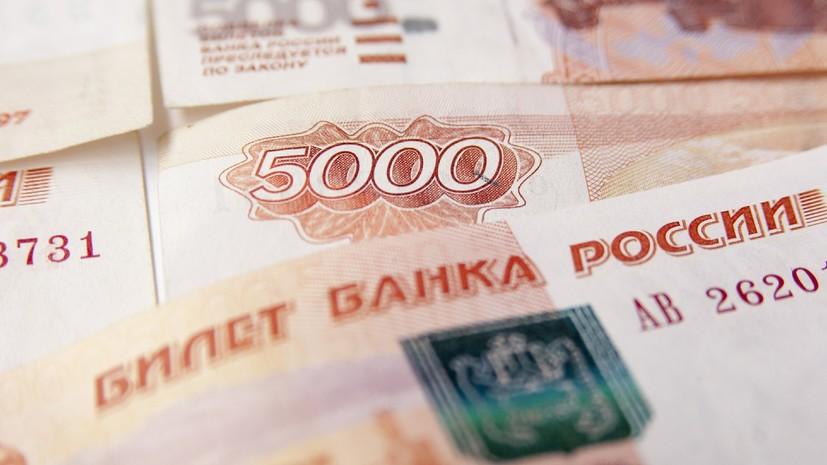 В поисках баланса: российский валютный рынок начал постепенное восстановление