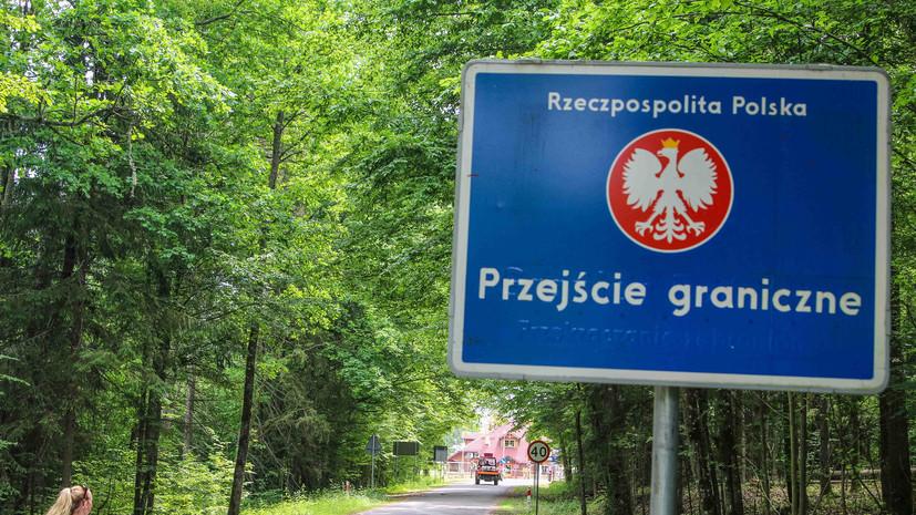 Суд ЕС признал незаконной масштабную вырубку Польшей части Беловежской пущи