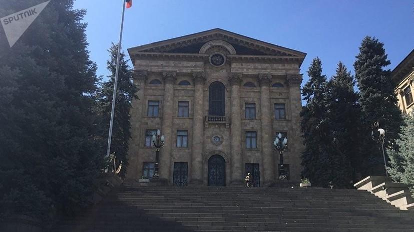 В Армении в здании парламента усилен режим безопасности