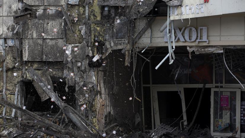 В МЧС назвали предварительную причину пожара в ТЦ Кемерова