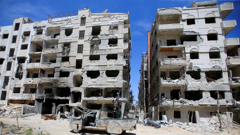 МИД Франции обвинил Россию в отказе пустить ОЗХО к месту предполагаемой химатаки в Думе
