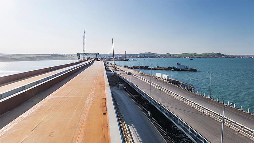 Опубликован панорамный вид «из окна поезда» на Крымский мост