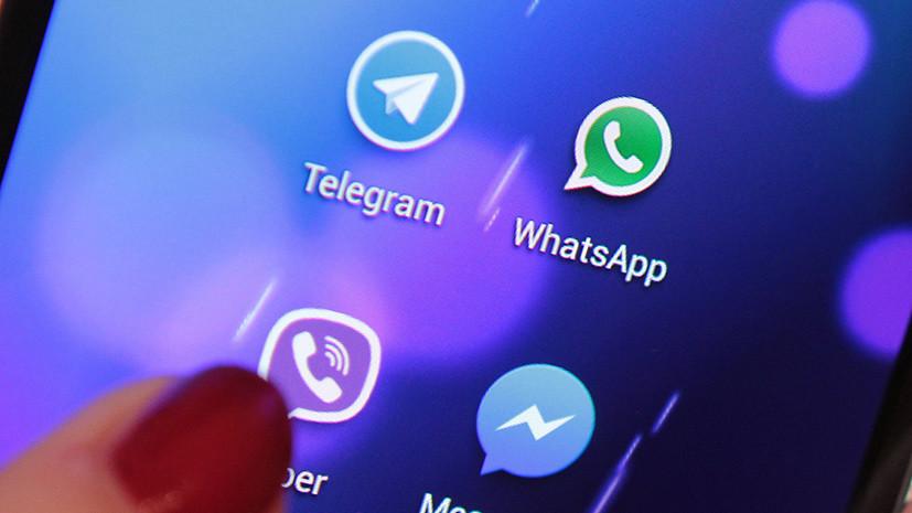 «Назло клеветникам иTelegram»: Роскомнадзор будет сражаться  сдезинформацией по«горячей линии»
