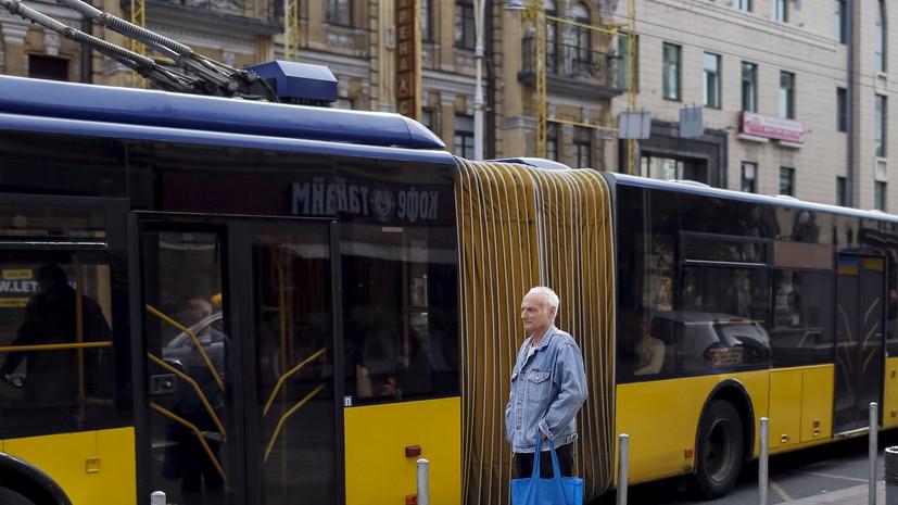 На Украине проверят пассажирский транспорт после ДТП в Кривом Роге