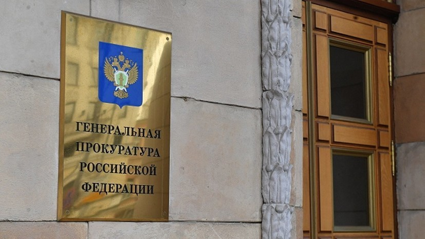 Генпрокуратура России поручила дополнительно проверить перестроенные из заводов ТЦ