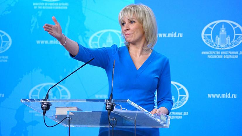 Захарова поддержала идею RT учредить международную премию имени Халеда аль-Хатыба для военкоров