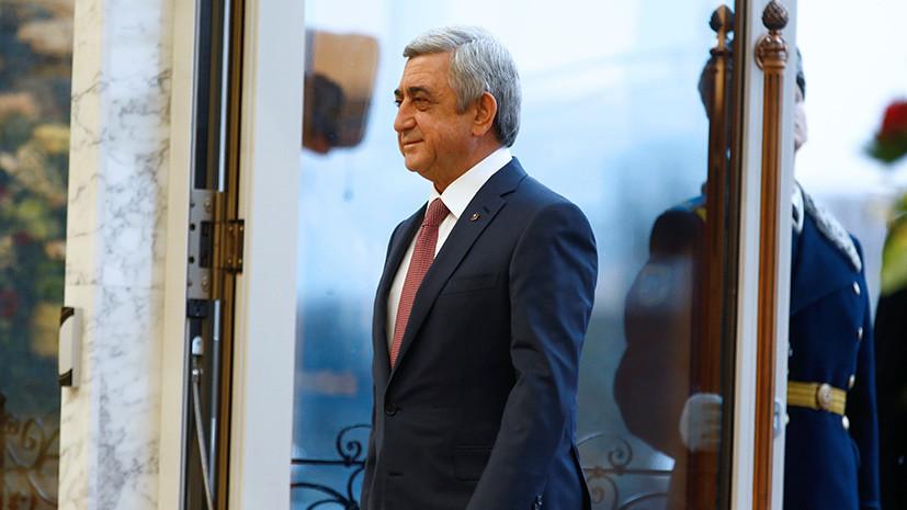 Сержа Саргсяна избрали премьер-министром Армении