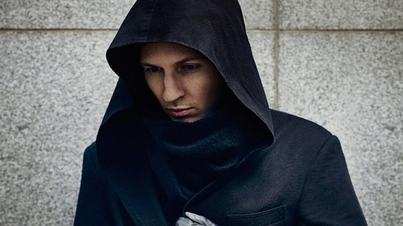 Дуров готов пожертвовать миллионы долларов на поддержку работы Telegram в России
