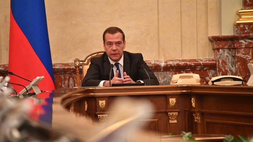 Медведев заявил о недопустимости попадания под эффект санкций «правильных ростков экономики»