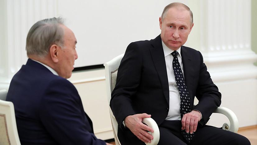 Путин и Назарбаев осудили удары США и союзников по Сирии