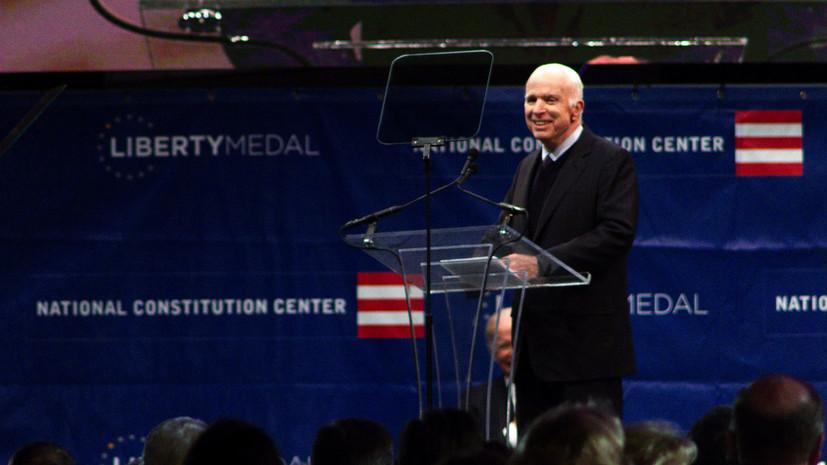 В США снимут документальный фильм про Джона Маккейна