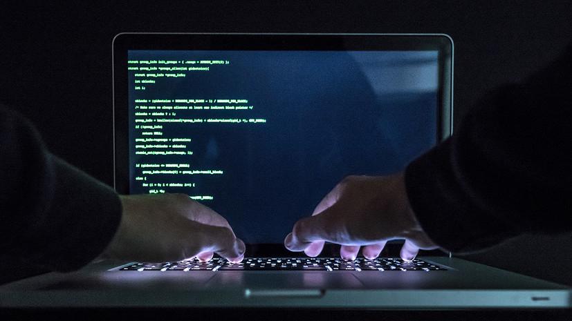 «Не удаётся получить доступ»: сайт Роскомнадзора подвергся очередной DDoS-атаке