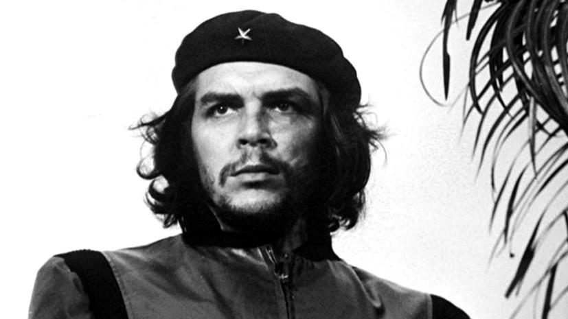 Сын Че Гевары прибыл в Крым на открытие выставки в честь своего отца