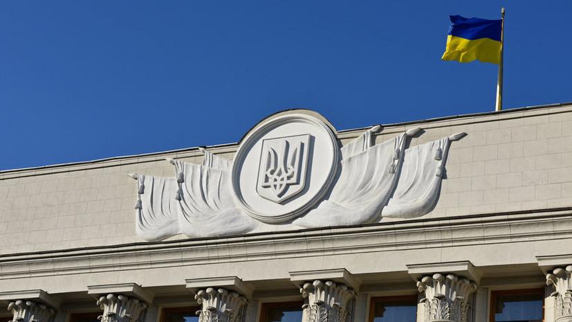 Депутаты партии Ляшко блокируют трибуну Верховной рады